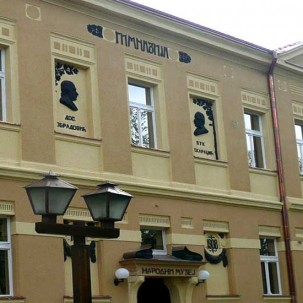 National Museum Krusevac