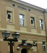 National Museum Krusevac